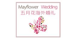mayflowerwedding